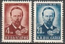 BULGARIA \ BULGARIE - 1951 - 55ans Des Decouveres Du Russe Popov Dans Le Domaine De La Radio - 2v** - Unused Stamps