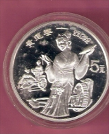CHINA 5 YUAN 1989 AG PROOF INVENTING HYDRAULIC SPINNING ONLY 8.000 PCS. SPOTS ONLY ON CAPSEL - Cook