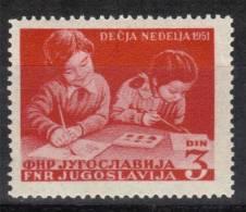 Yugoslavia,Children's Week 1951.,MNH - 1945-1992 Socialist Federal Republic Of Yugoslavia