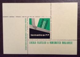 ERINNOFILO CINDARELLA - PREMYO OLYMPIA  TEMATICA 77 CIRCOLO FILATELICO MOGLIANESE - Erinnofilia