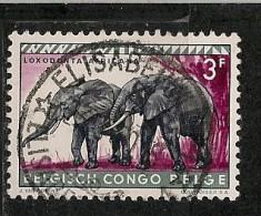 CONGO BELGE 357 ELISABETHVILLE ELISABETHSTAD - Congo Belge