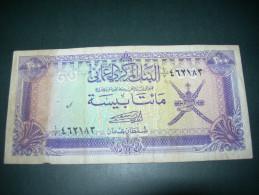 Oman. 200 Baisa. - Oman