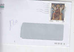 ITALIA 2001 -lettera - Sassone  2575 - Roma - Sancta Sanctorum - Arte -  Pittura - 6. 1946-.. Repubblica