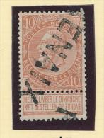 Griffe D´Origine / De Gare Sur Timbre-Poste Fine Barbe - RENAIX  -- WW171 - Poststempel
