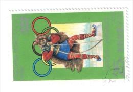 COREA DEL NORD 1978 GIOCHI OLIMPICI USATO - Giochi Olimpici