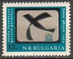 BULGARIA \ BULGARIE - 1965 - Premier Festival Balkanique Du Film A Varna - 1v** - Bulgarie