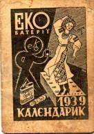 Ukraine 1939 Lviv Advertising Pocket Calendar Battery Kalendar Calendrier - Calendars