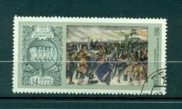 Russie - USSR 1975 - Michel N. 4417 - 150e Anniversaire De L'insurrection De Déc - 1923-1991 USSR