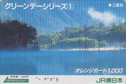 Carte Orange Ancienne Japon 1987 - Série Paysages - Paysage N°1 : Forêt Lac - Mountain Japan Prepaid JR Card - Site 01 - Landschappen