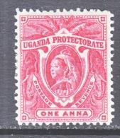 UGANDA  69  ** - Kenya, Uganda & Tanganyika