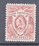 UGANDA    71   ** - Kenya, Uganda & Tanganyika