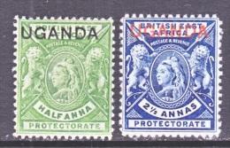 UGANDA    77-8  ** - Kenya, Uganda & Tanganyika