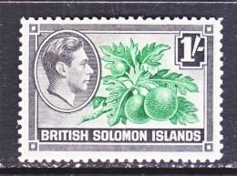 BRITISH SOLOMON ISLANDS  75  *  FUITS - British Solomon Islands (...-1978)