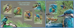 ca14619ab Central African 2014 Birds Kingfishers 2 s/s Fish