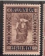 RUANDA URUNDI 82  ** NSCH MNH - 1924-44: Mint/hinged