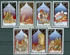 DPR Korea 1981 Russian Fairy Tales  - Lot. 3426 - Korea, North