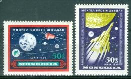 Mongolia 1959 Lunik 3 Russian Moon Mission MNH** - Lot. 3437 - Mongolia