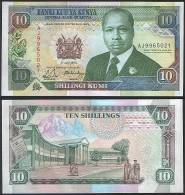 Kenya P 24 B - 10 Shillings 1.7.1990 - UNC - Kenya