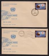 PAKISTAN FDC 1963 - 15th Anniversary Of Universal Declaration Of Human Rights, 2 Different Postmark - Pakistan