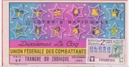 Loterie Nationale 1969 - Spéciale Zodiaque Décembre 1/10 - Le Coq - Timbre TAUREAU - Billets De Loterie