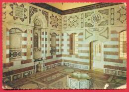 164011 / LEBANON - GRAND SALON DE EDDINE DE MARBRE EN PUR STYLE ARABE -  Liban Libanon Lebanon