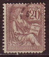 FRANCE - 1900 - YT  N° 113 - Oblitéré  - 1 Dent Courte - 1900-02 Mouchon
