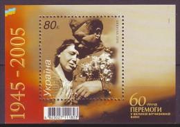 UKRAINE 2005. 60th ANNIVERSARY OF VICTORY In WWII. Mi-Nr. Block 51. MNH (**) - Ukraine