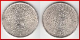 QUALITY **** ARABIE SAOUDITE - SAUDI ARABIA - RIYAL 1354 (1935) - ARGENT - SILVER **** EN ACHAT IMMEDIAT - Saudi Arabia
