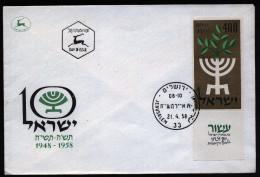 A3051) Israel FDC Brief 21.04.1958 Mi.164 Mit TAB - FDC
