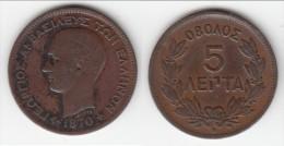 **** GREECE - GRECE - 5 LEPTA 1870 BB  GEORGE I **** EN ACHAT IMMEDIAT !!! - Grecia