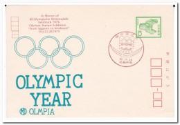 Japan, Olympic Wintergames Innsbruck 1976 - Winter 1976: Innsbruck