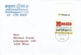 """1310b: Personalisierte Marke Aus Österreich """"Monato- Esperanto"""" Gest. 28.10.2005 PA 1150 Wien - Esperanto"""
