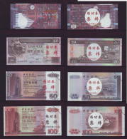 (Replica)China BOC (bank Of China) Training/test Banknote,Hong Kong Dollars D Series 4 Different Note Specimen Overprint - Hong Kong