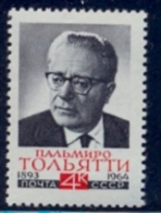 USSR 1964 MNH 4 K. Death Of Palmiro Togliatti Italian Communist Leader - Celebrità