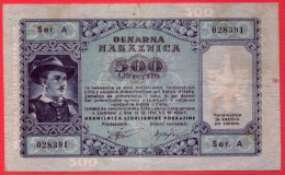 YUGOSLAVIA SLOVENIA 500 LIRE 1944 ITALY Occupation Of Ljubljana Region RARE - Joegoslavië