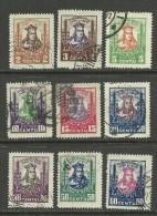 LITAUEN Lithuania 1930 Michel 293 - 301 Vytautas O - Lithuania