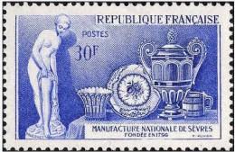 France 1957 - YT 1094 SG 1323 Mi 1123 Scott 820 Neuf Gomme Intacte Biscuit La Baigneuse Manufacture De Sèvre - Neufs