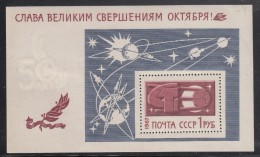Russia MH Scott #3397 Souvenir Sheet 1r Hammer, Sickle, Sputnik - 50th Anniversary October Revolution - Histoire