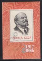 Russia Used Scott #3113 Souvenir Sheet 10k Lenin - 48th Anniversary October Revolution - Histoire