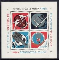 Russia MNH Scott #3232 Souvenir Sheet Of 4 10k World Fencing, Chess, Soccer, Hockey Championships - 1923-1991 USSR
