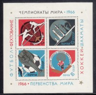 Russia MNH Scott #3232 Souvenir Sheet Of 4 10k World Fencing, Chess, Soccer, Hockey Championships - Echecs