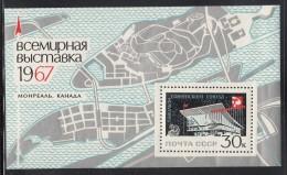 Russia MH Scott #3298 Souvenir Sheet 30k Russian Pavilion - EXPO 67, Montreal - 1967 – Montréal (Canada)