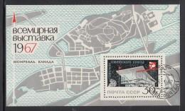 Russia Used Scott #3298 Souvenir Sheet 30k Russian Pavilion - EXPO 67, Montreal - 1967 – Montréal (Canada)
