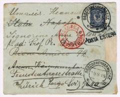 L2/2.  Censures/Zensur De Petrograd N°57 + Signature. Cachet= 19.8.15 - 1857-1916 Empire