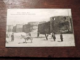 Carte Postale Ancienne : BAKOU, BAKU, БАКУ : La Vieille Muraille - Azerbaïjan