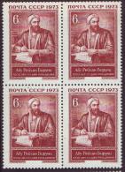 RUSSIA YR 1973, Michel 4142 Postage Stamp Block,  MNH ** - Neufs