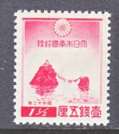 JAPAN  234   *  NEW  YEARS - 1926-89 Emperor Hirohito (Showa Era)