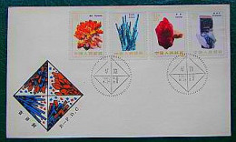 T73 Mineral Stamp First Day Covers. Branch 82/59 - 1949 - ... People's Republic
