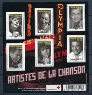 2011 France Bloc Feuillet N°4605 Personnages Célèbres YB4605 - Blocs & Feuillets