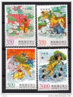 China Chine : (9) 1997 Taiwan - Les Histoires Des Romans Populaires « Voyagent à L´occidental » SG2429/32** - 1945-... République De Chine